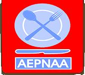 TÉCNICAS DIAGNÓSTICAS NO VALIDADAS EN LA ALERGIA ALIMENTARIA